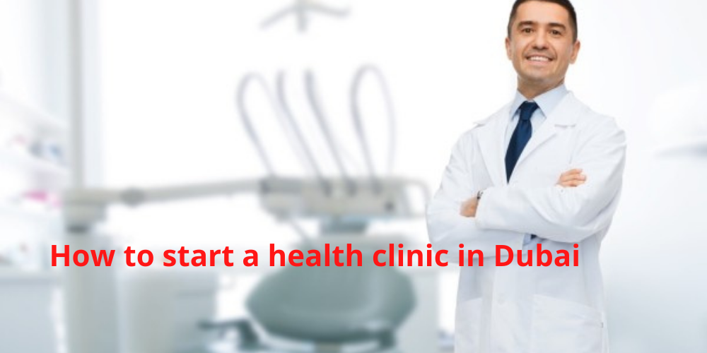 health clinics in dubai